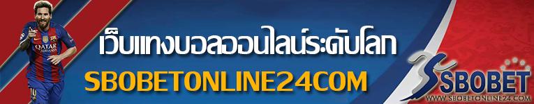 sbolover-sbobetonline24